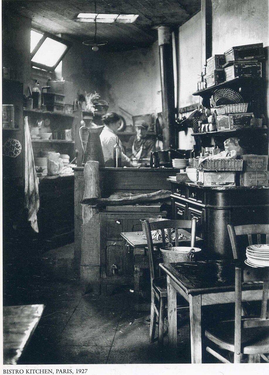Кухня бистро. Париж, 1927