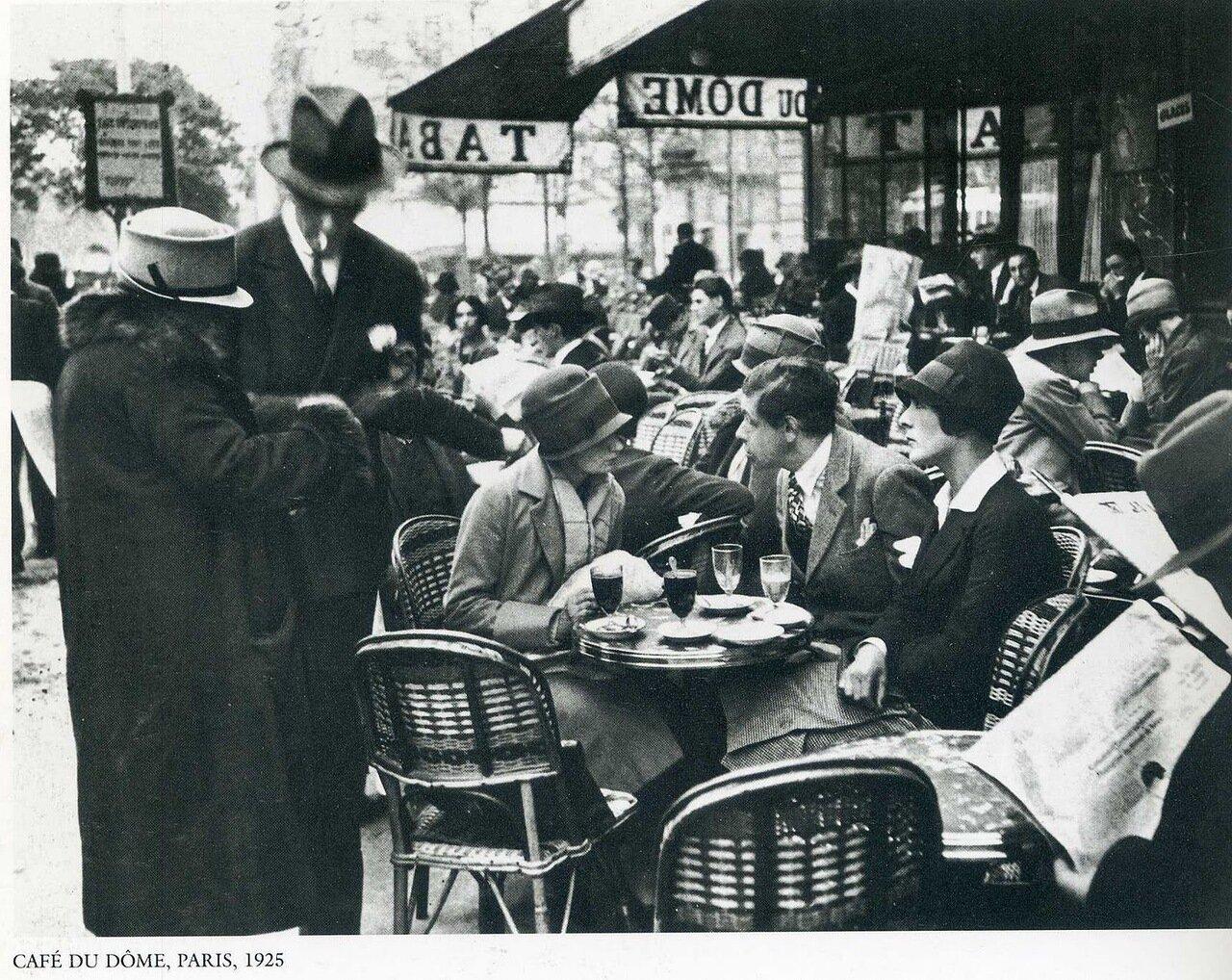 Кафе Дю Дом. Париж, 1925