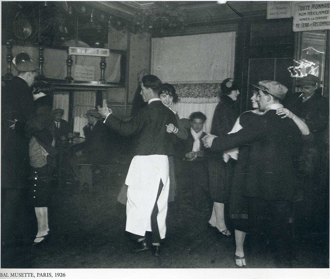 Танцпол. Париж, 1926