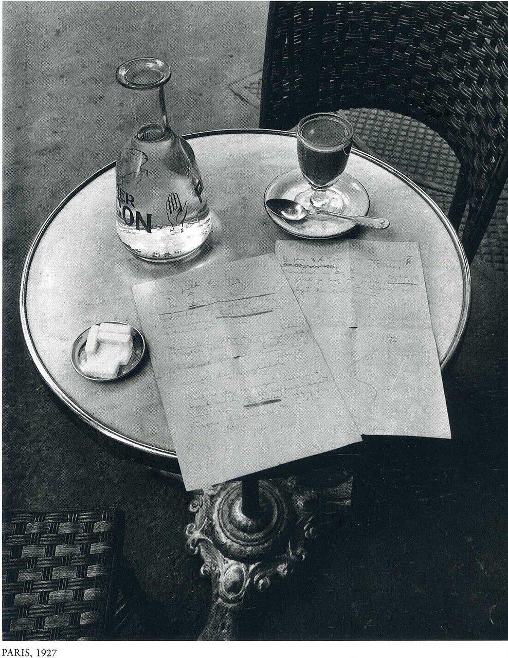 Париж, 1927