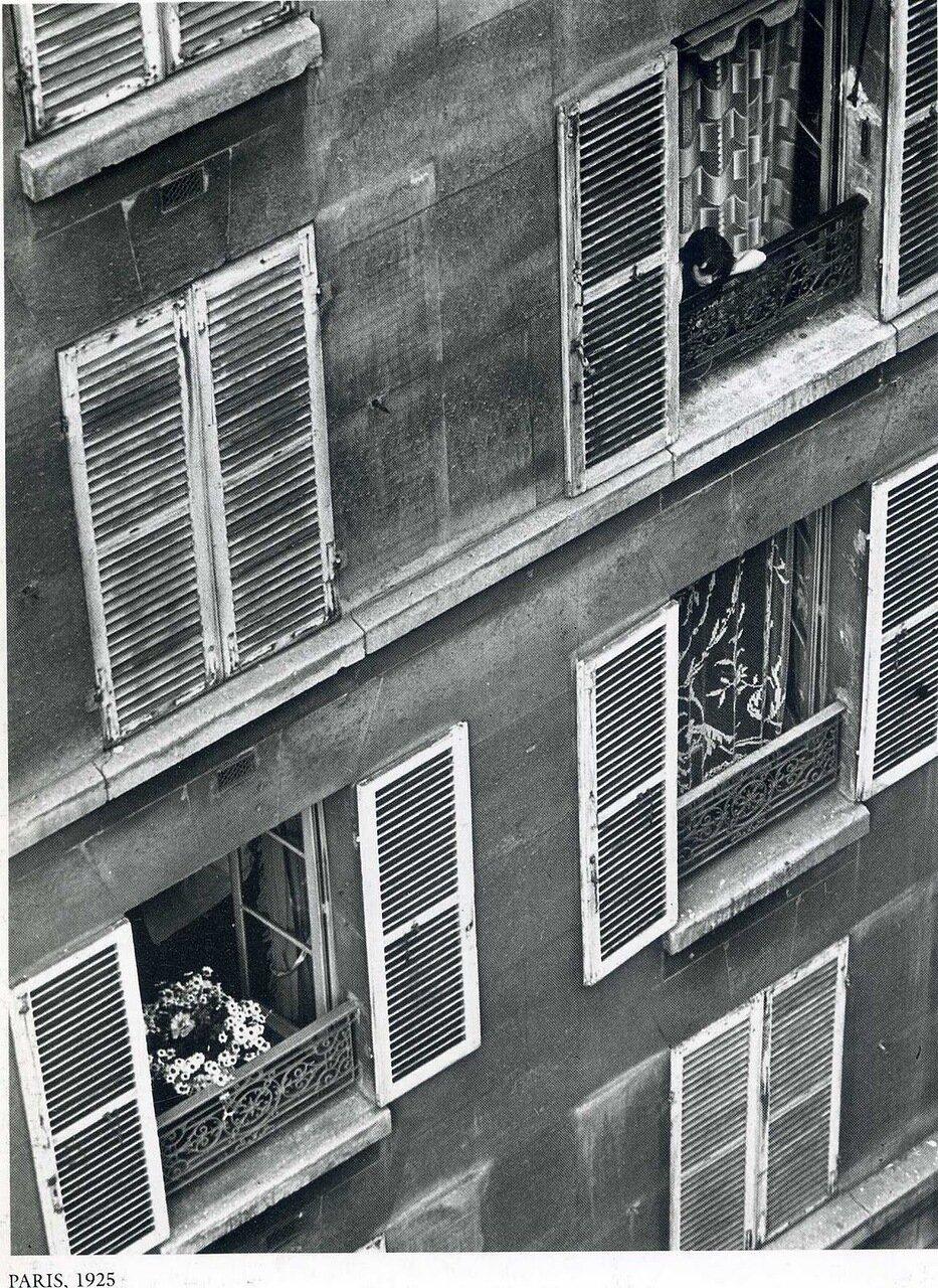 Париж, 1925