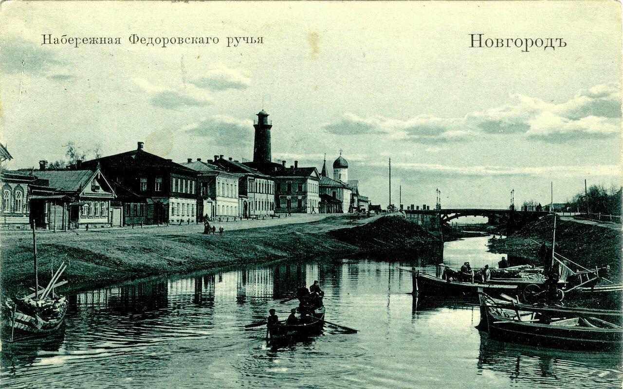 Набережная Федоровского ручья