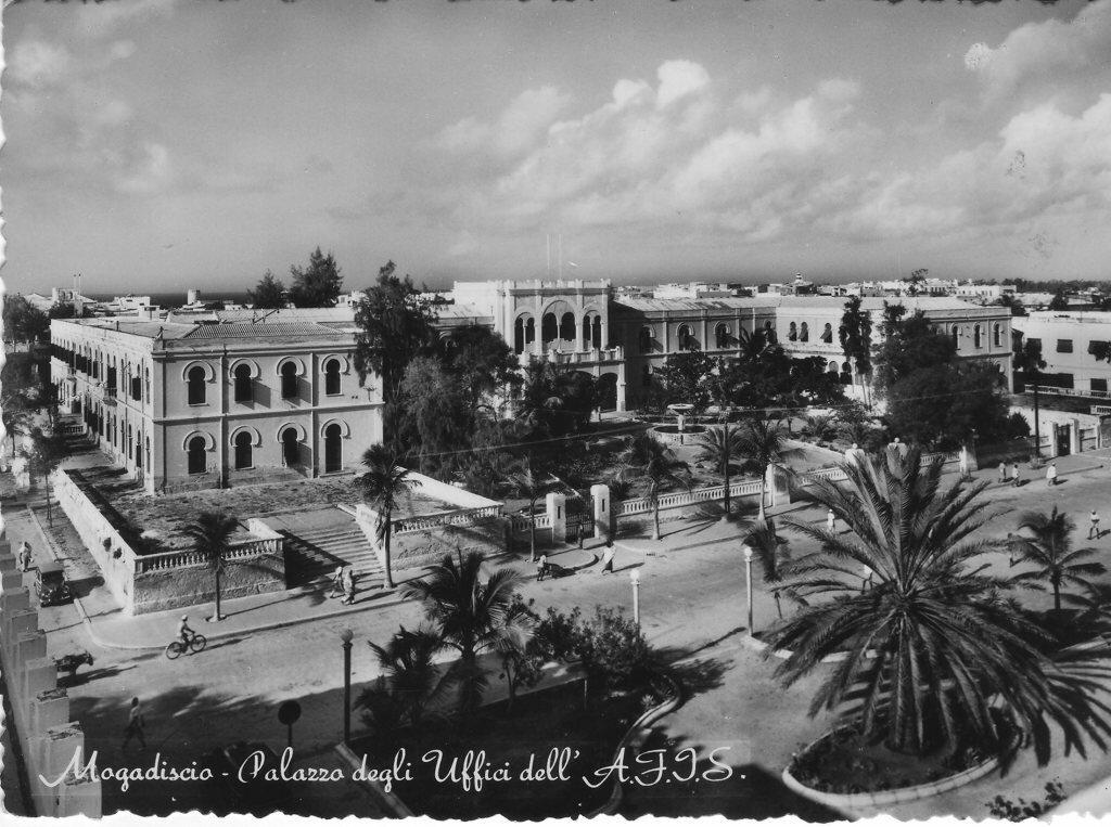 1950-е. Здание Муниципалитета
