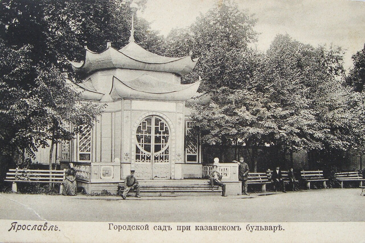Городской сад при Казанском бульваре