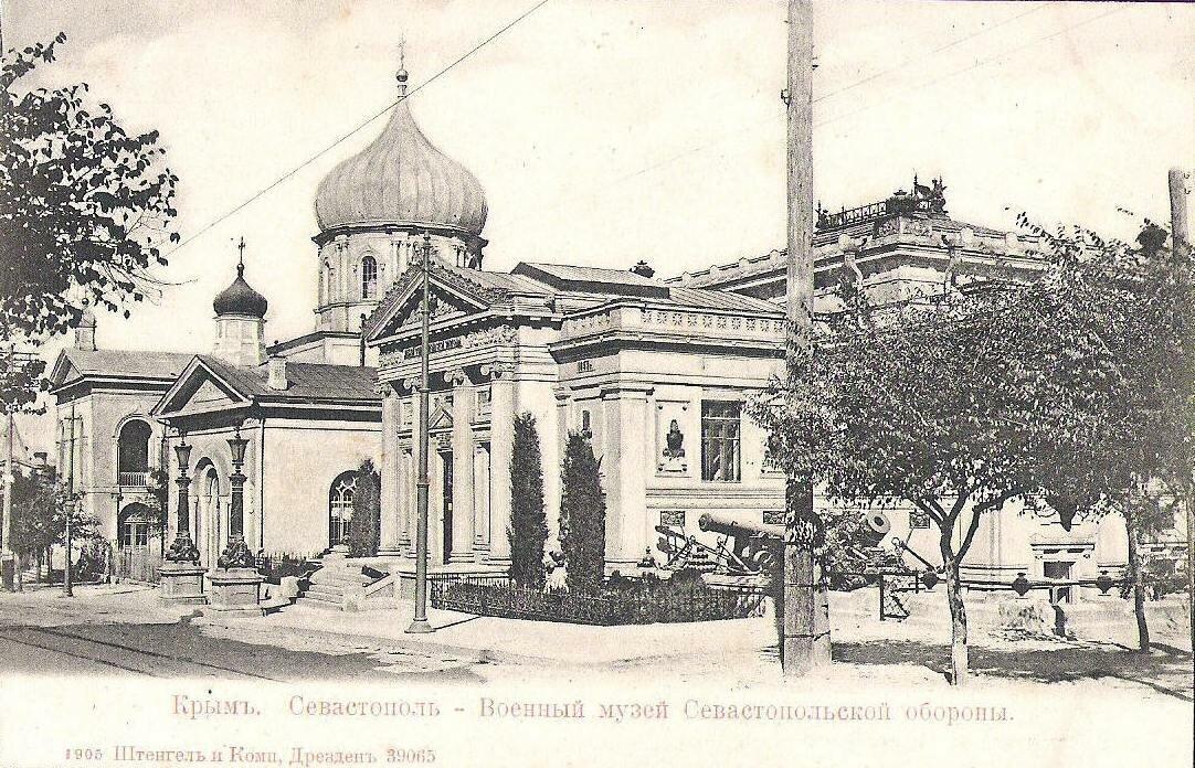 Военный музей Севастопольской обороны
