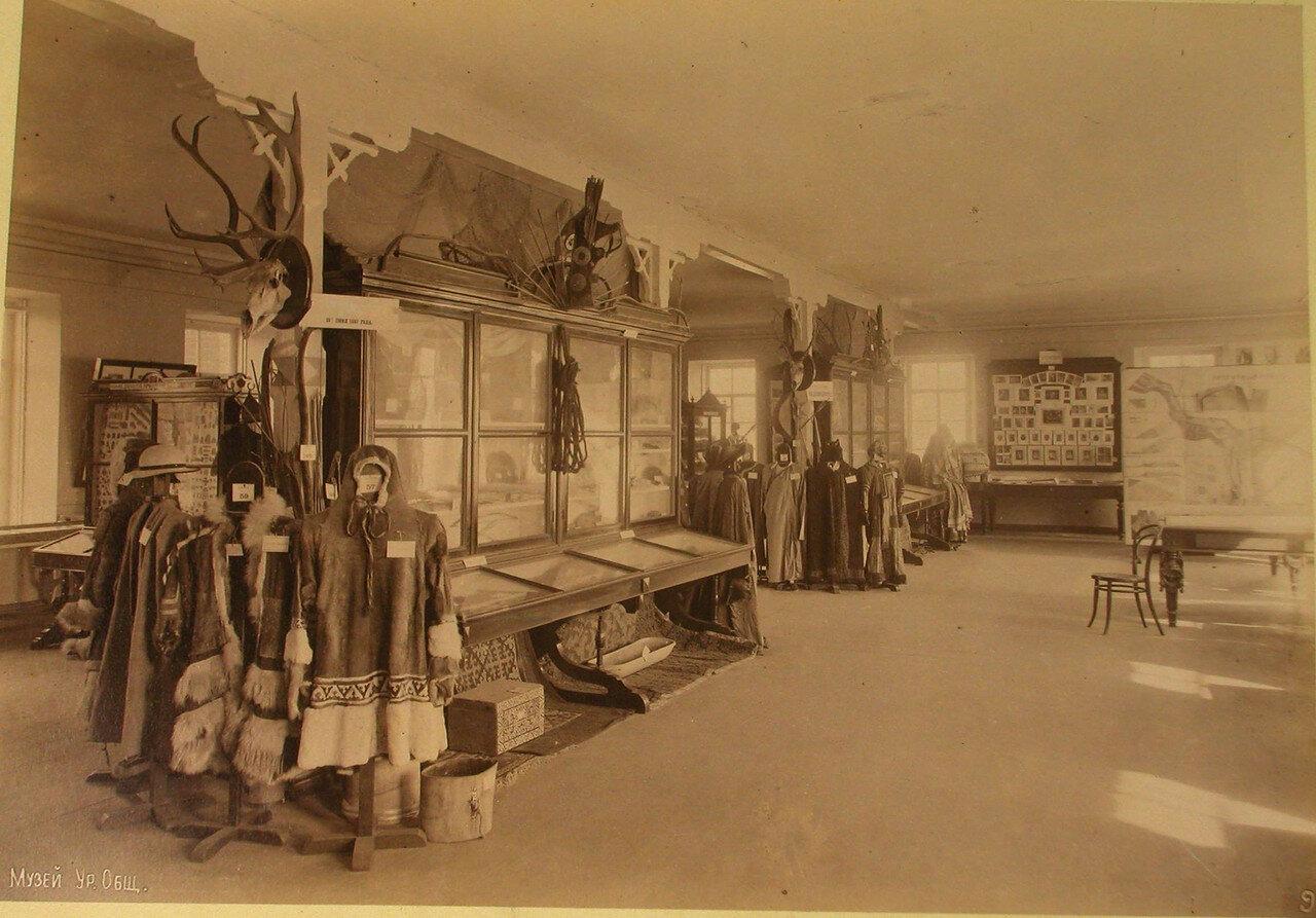 29. Вид части одного из залов музея Уральского общества любителей естествознания