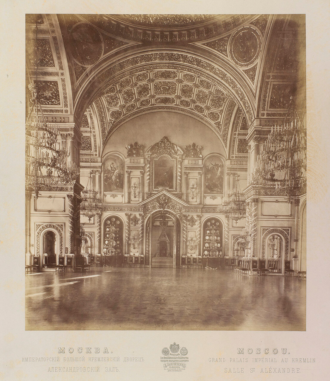 02. Александровский зал