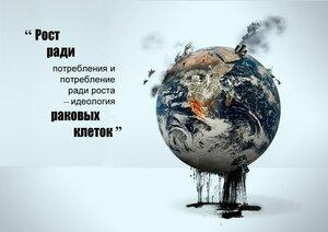 http://img-fotki.yandex.ru/get/9255/102768645.7a/0_d4d67_d20a178_M.jpg
