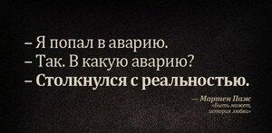 http://img-fotki.yandex.ru/get/9255/102768645.7a/0_d4d6a_36f20685_M.jpg
