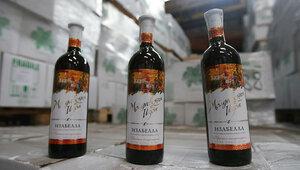Вопрос молдавских вин на российском рынке  — решён
