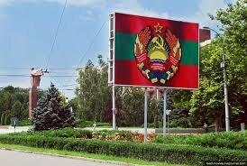 Представители Приднестровья требуют экстренного заседания