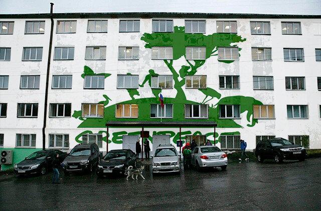 фасад Ленинского районного суда в Мурманске