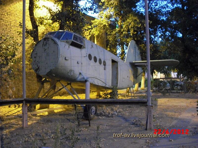 Тренажер из самолета для ВДВ, Ленинск