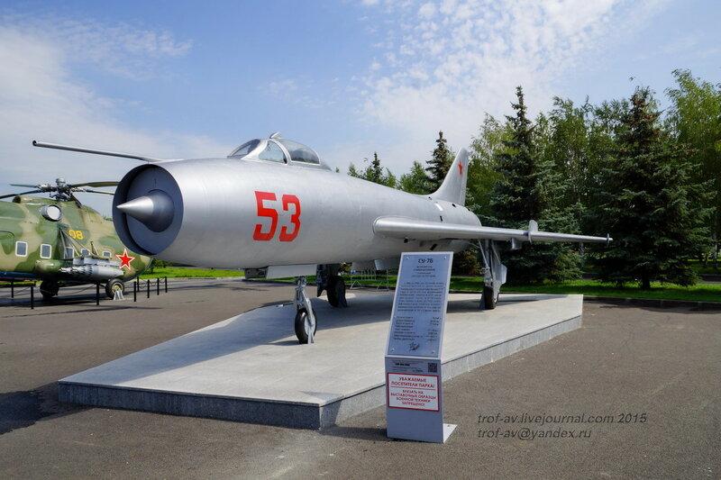 Истребитель-бомбардировщик Су-7Б, Парк Победы, Казань