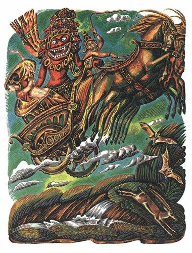 «Сказание о Раме, Сите и летающей обезьяне Ханумане» Иллюстратор Михаил Ромадин