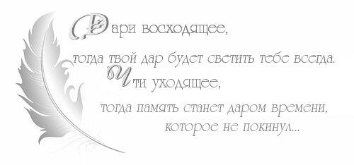 http://img-fotki.yandex.ru/get/9255/156189485.1d/0_a169b_5baf4472_L.jpg