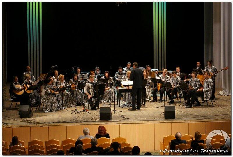 Русский оркестр Филармонии Тольятти