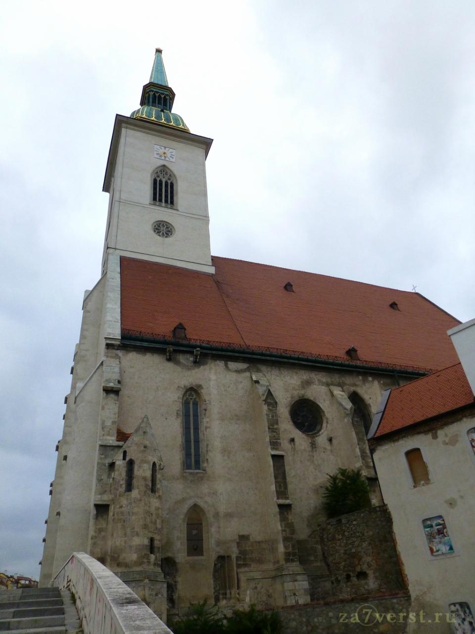 Собор Святого Мартина, Братислава, Словакия