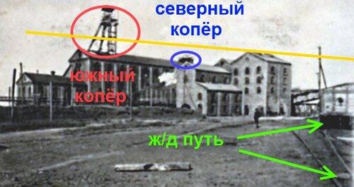 шахта №4 вид изнутри.jpg