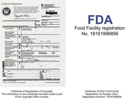 Свидетельство о регистрации авторского права и регистрация FDA