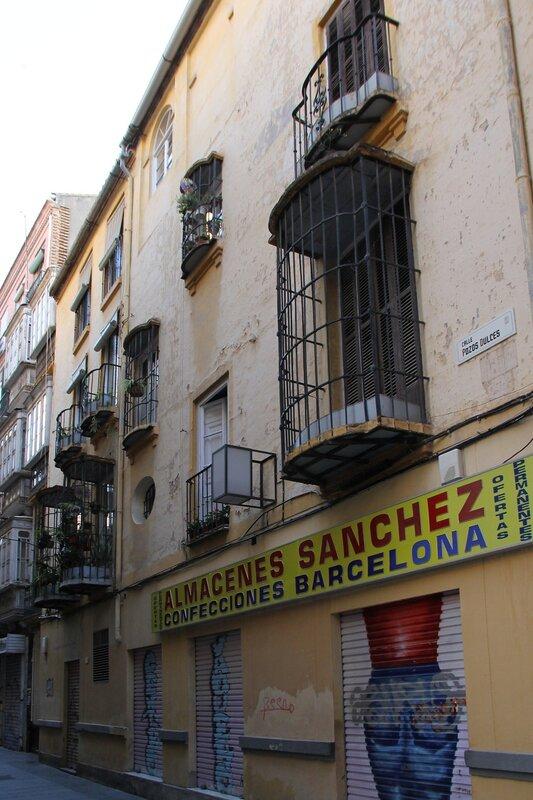 Малага. Calle Pozos Dulces