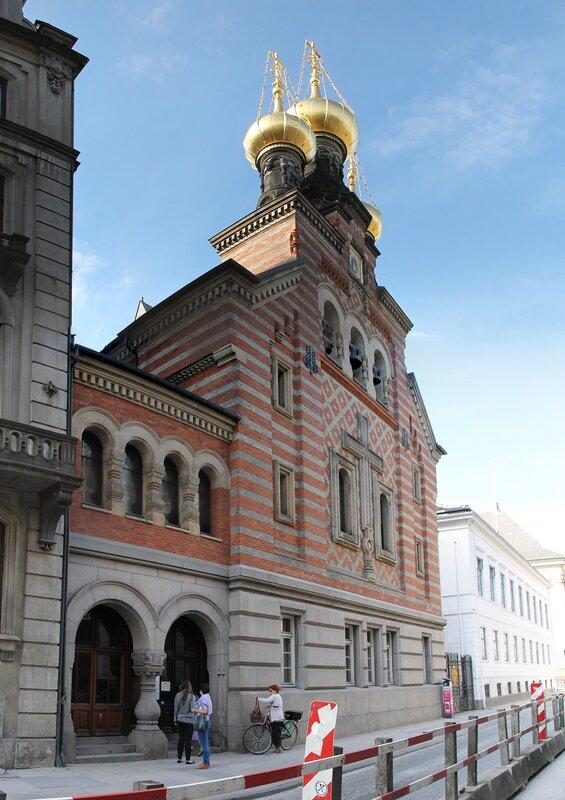 Copenhagen. The Church of Alexander Nevsky (Alexander Nevsky Kirke)