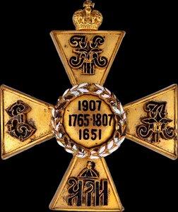 Знак 11-го гусарского Изюмского Его Королевского Высочества Принца Генриха Прусского полка.
