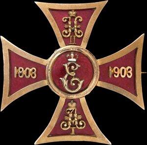 Знак 3-го драгунского Новороссийского Ее Императорского Высочества Великой княгини Елены Владимировны полка.