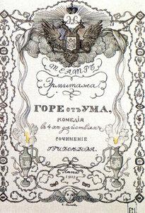 К. Сомов 31 янв 1902