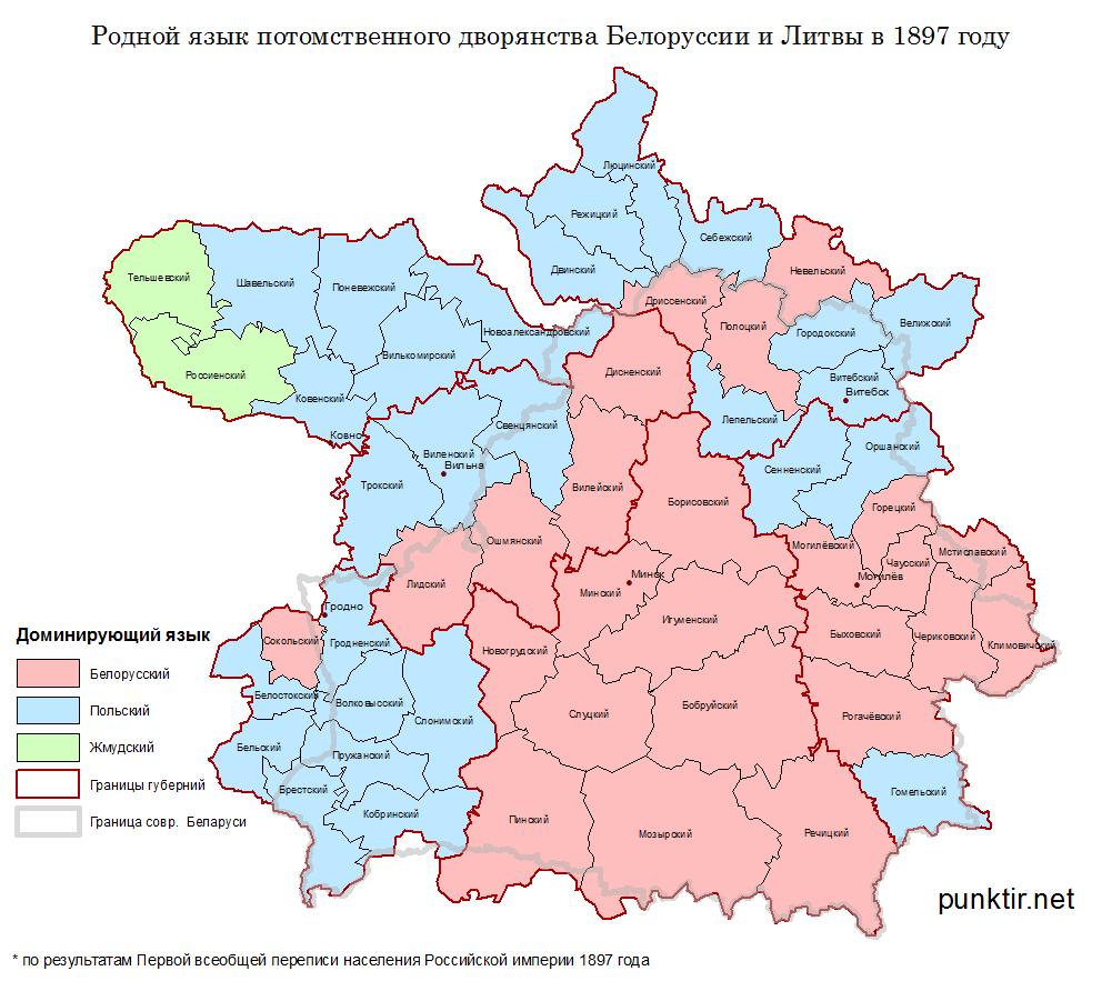 Карты родного языка потомственного дворянства Белоруссии и Литвы
