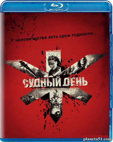 Судный день / Doomsday [Theatrical Cut] (2008/HDRip)