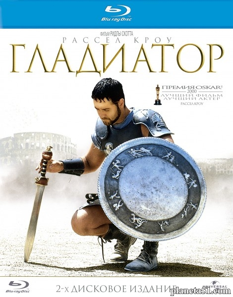 Гладиатор / Gladiator [10th Anniversary Edition, Extended Cut] (2000/BDRip/HDRip)