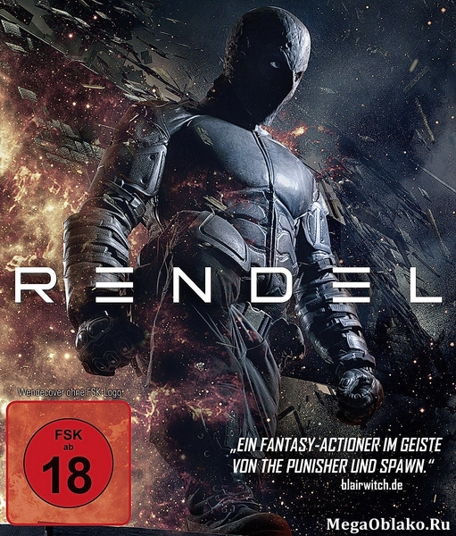 Рендель / Rendel (2017/WEB-DL/WEB-DLRip)