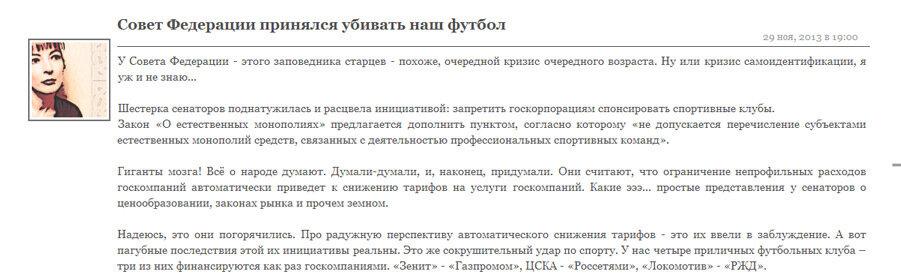 http://img-fotki.yandex.ru/get/9255/410683.3c/0_ea6e0_936920c7_XXL.jpg