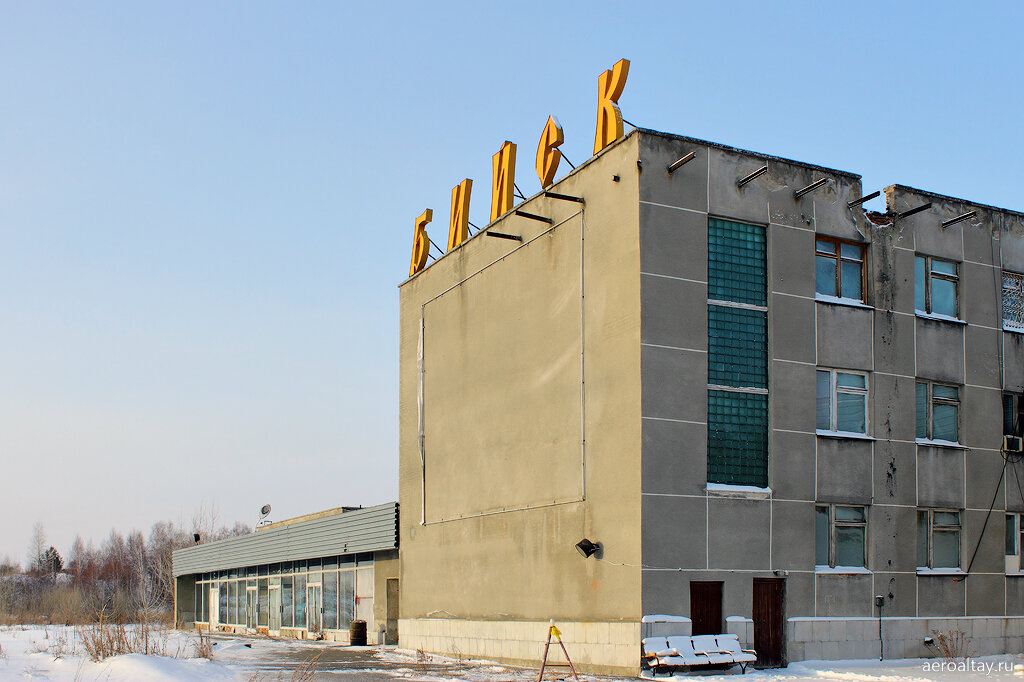 Пассажирский терминал аэропорта Бийска