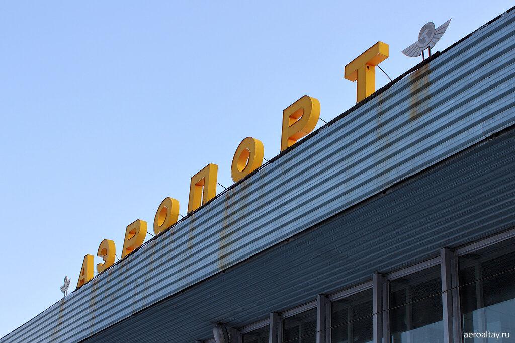 Аэропорт в Бийске