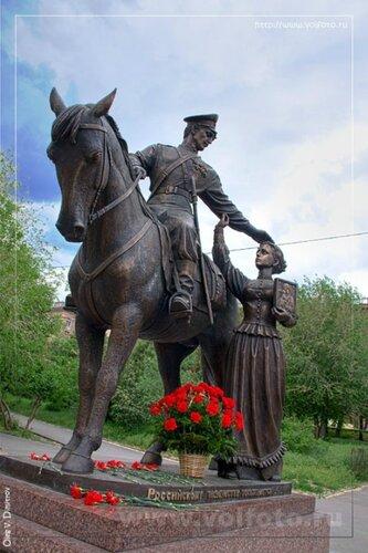 Памятник казачеству