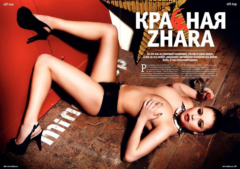 голая сибирская девушка Анастасия - лучшее, что есть в России