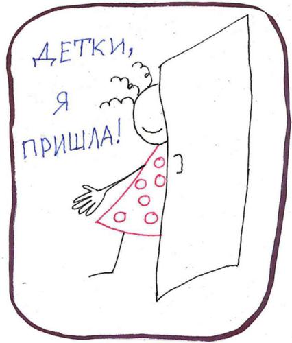 http://img-fotki.yandex.ru/get/9255/8566602.d/0_e886b_753fd4b0_L.png