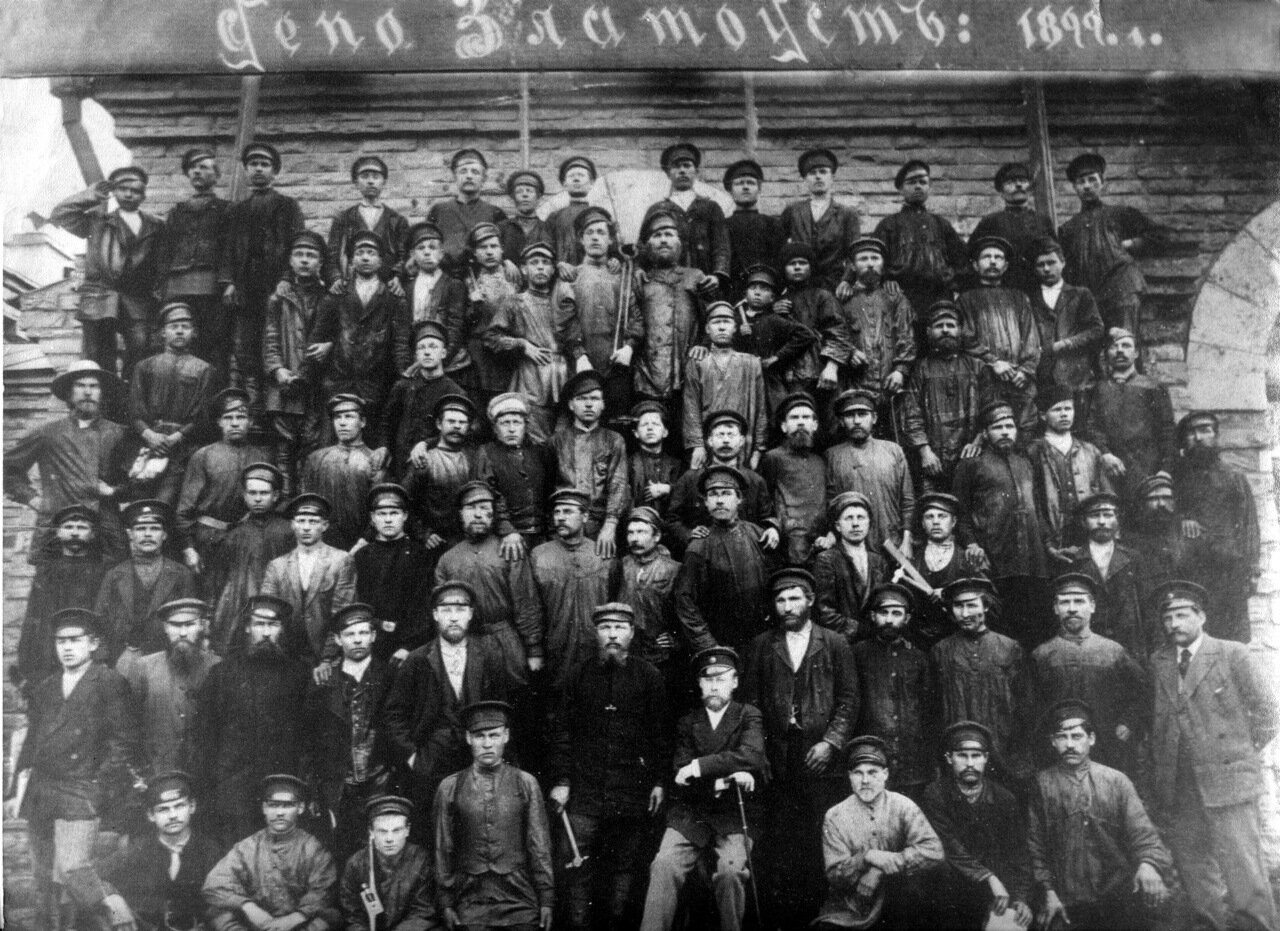 Депо станции Златоуст. 1899 г.