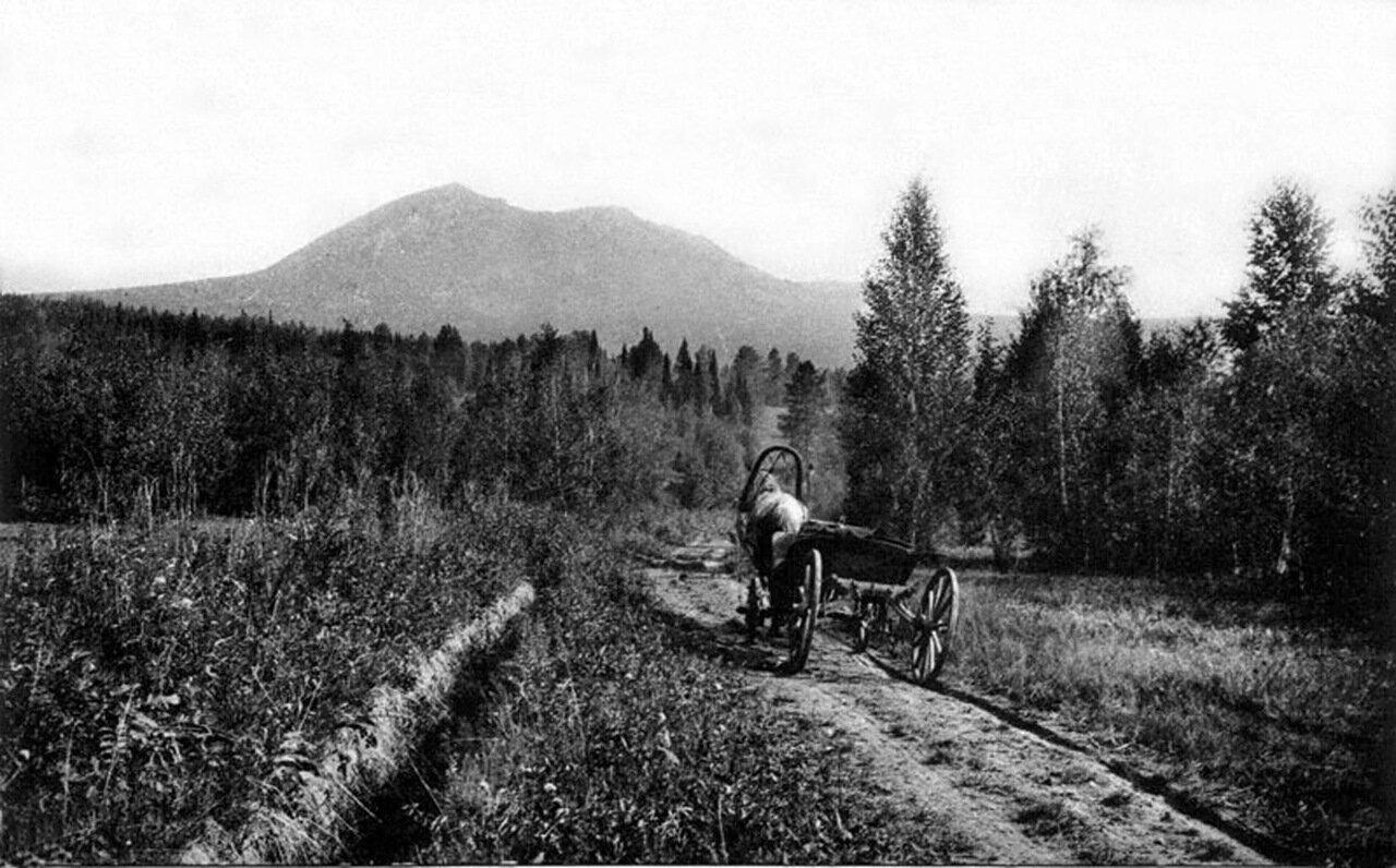 1905. Дорога на Таганай.
