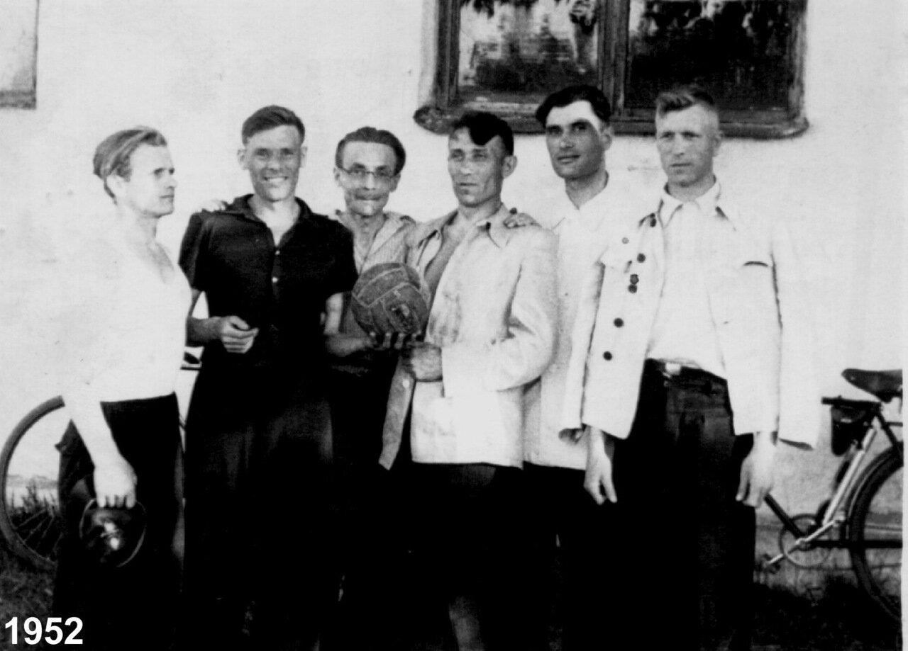 1952. Волейбольная команда города