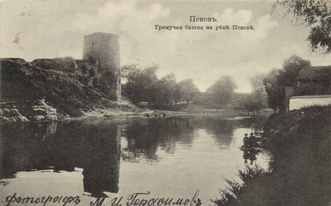 Гремучая башня на реке Пскове