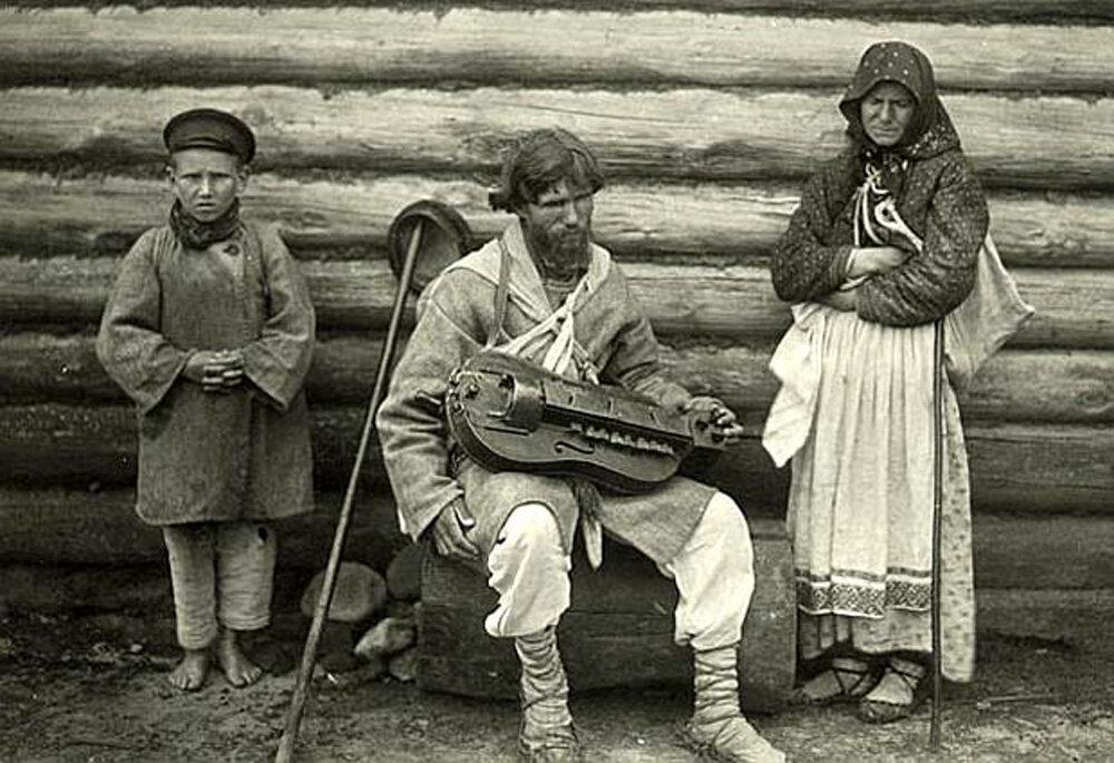 Белорусский нищий с лирой. Минская губ. Игуменский уезд