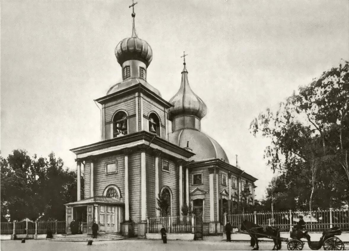 Собор Пресвятой Троицы