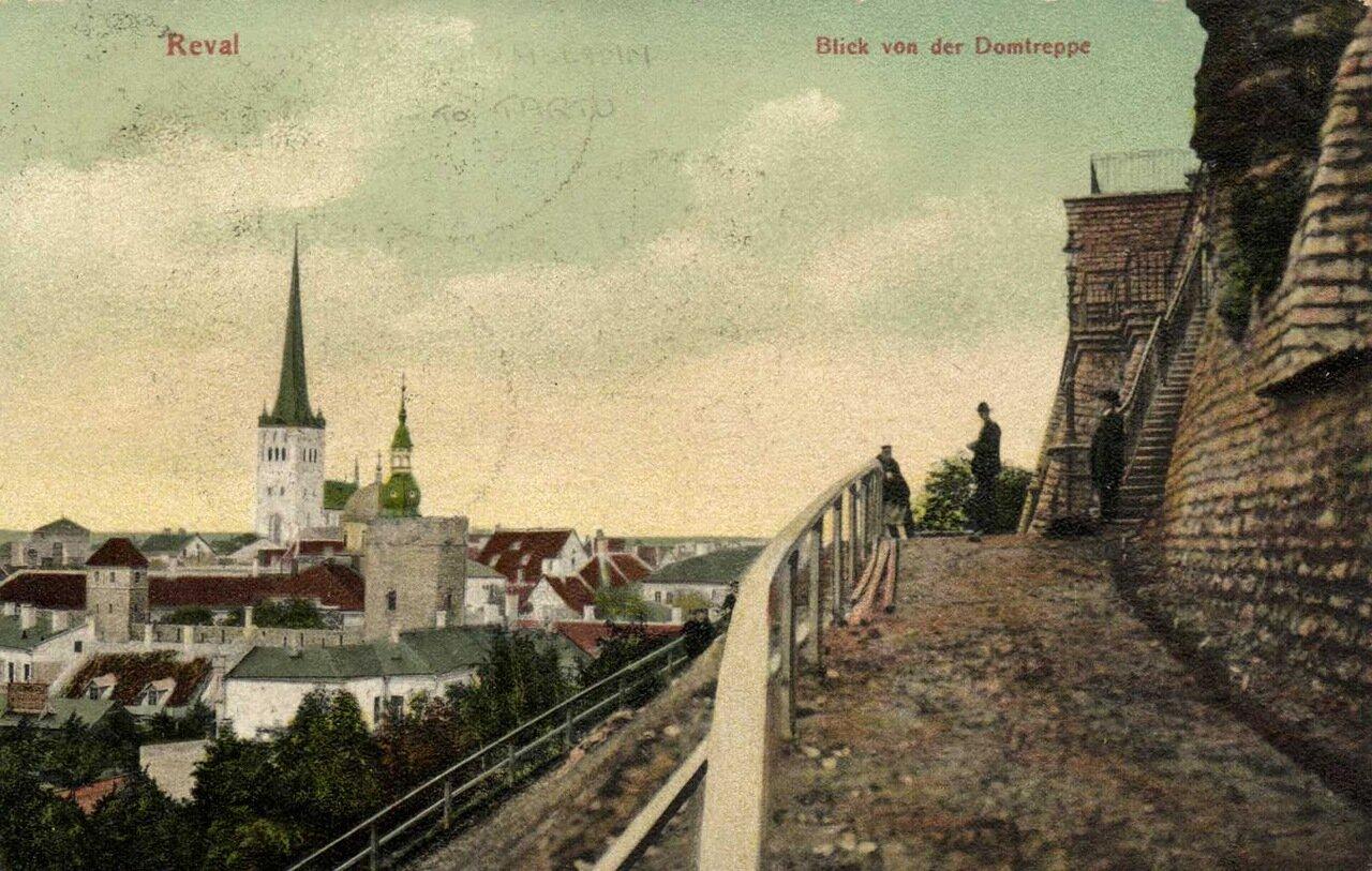 Мост к Домскому собору