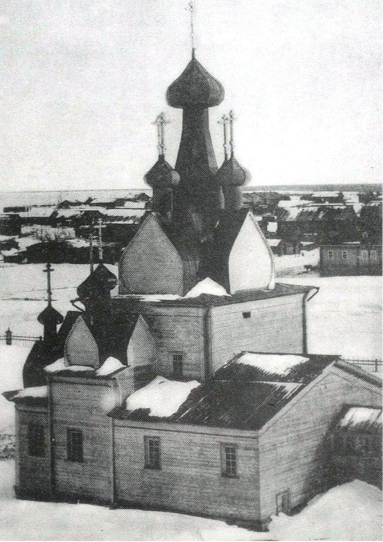 Церковь Рождества Богородицы. 1910
