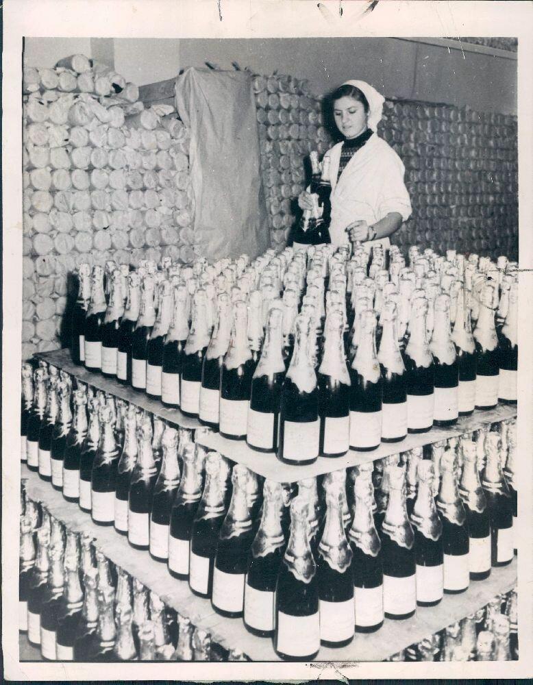 1957. Алма-Ата
