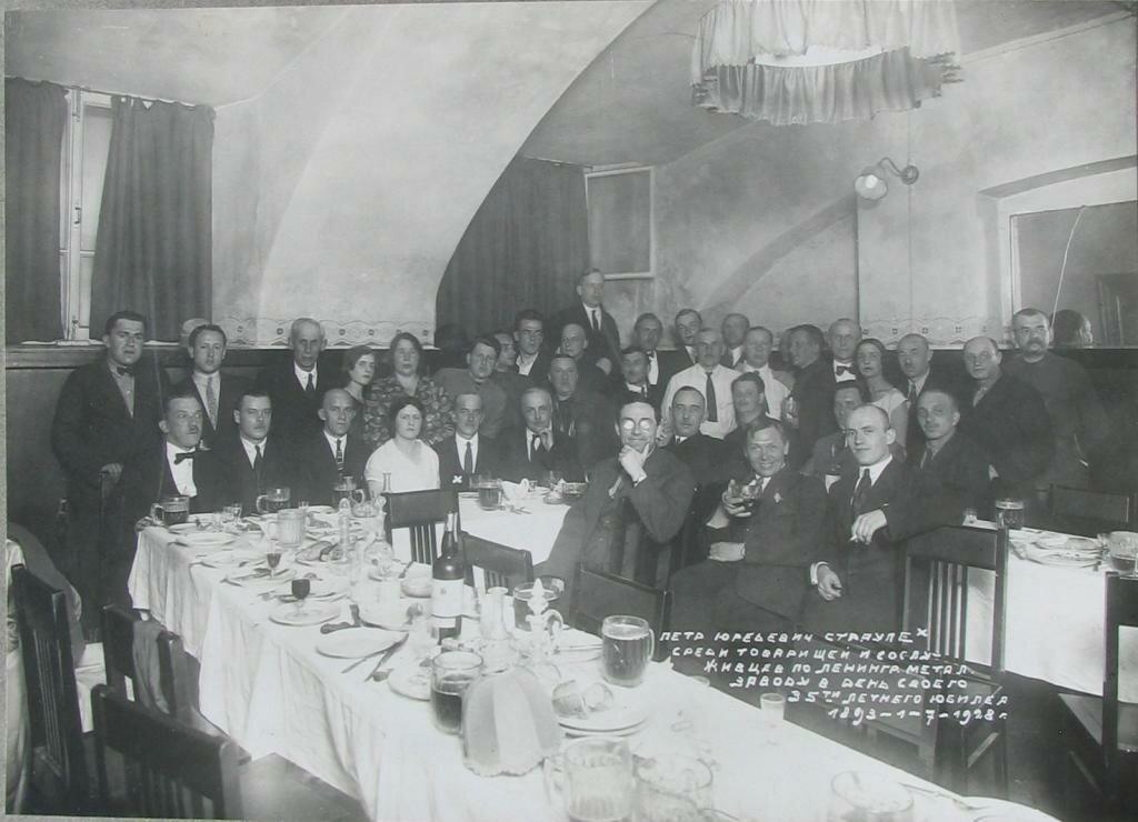 Петр Юрьевич Старуле среди товарищей и сослуживцев Ленинград, 1928