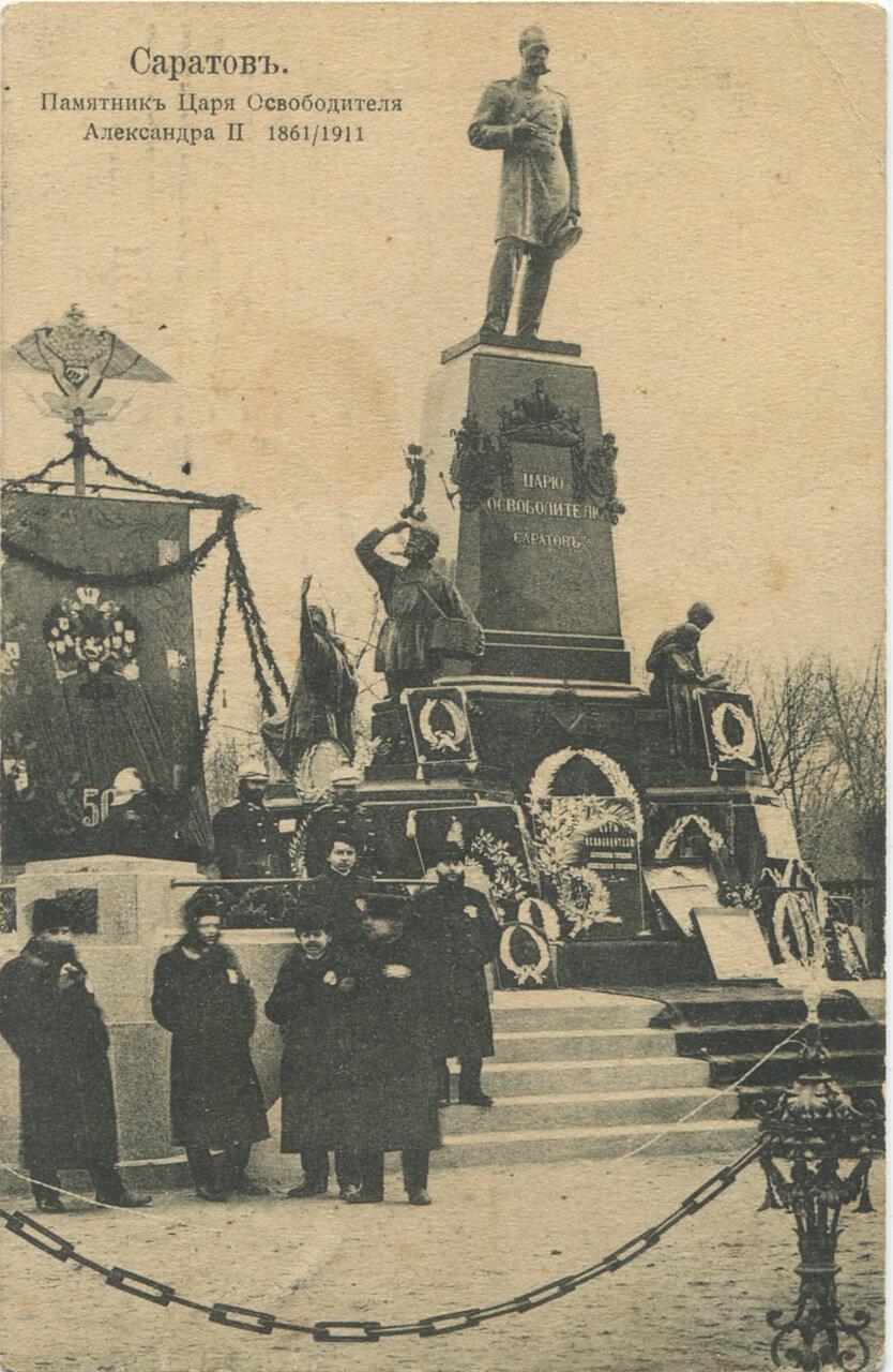 Памятник царю-освободителю Александру II